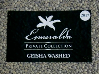 panama esmeralda geisha private collection 2017