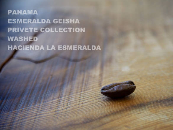 panama esmeralda geisha private collection